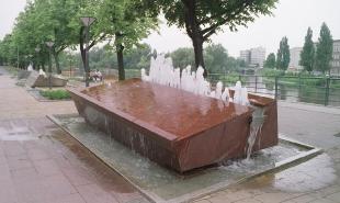 Wrocław, Zespół trzech fontann przy moście Grunwaldzkim